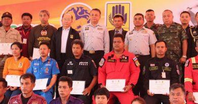 สาขาการจัดการภัยพิบัติ ร่วมโครงการรวมพลคนกู้ภัย ประจำปี 2561 พร้อมบันทึกความร่วมมือ (MOU) ศูนย์ป้องกันและบรรเทาสารณภัย เขต 11 สุราษฎร์ธานี